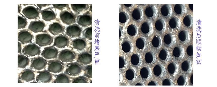冷凝器换热器清洗.jpg